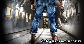 Мужские джинсы AF