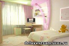 Мебель на заказ для спальни девушки