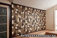 Отделка стен панелями