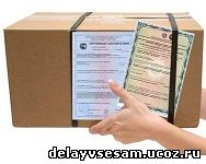 Добровольная сертификация качества услуг