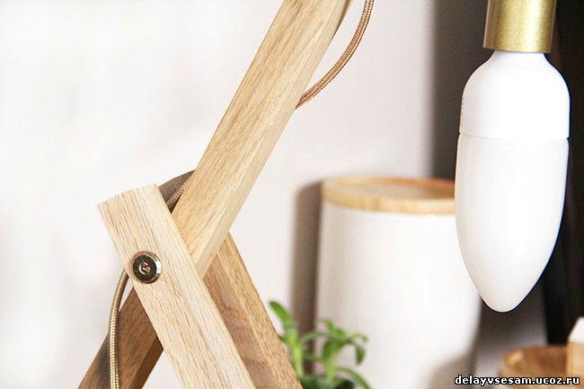 - Fabriquer un lampadaire en bois ...